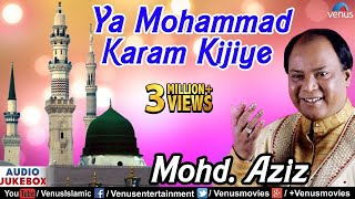 Ya Mohammed Karam Kijiye   Muslim Devotional Qawwalis   Singer : Mohammed Aziz  