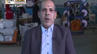 قناة دريم   شاهد بالفيديو.. قصة نجاح مشروع مصنع لـ البلاستك بـ #سوهاج