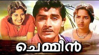 Chemmeen Full Malayalam Movie 1965 | Latest Malayalam Movie | Sheela,Madhu | Malayalam Full Movie HD