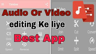 How to Cut, Join, Convert mp3 And Videos in Timbre App Hindi || Tech News App