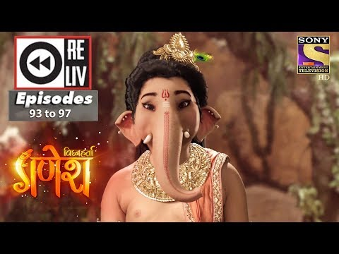 Xxx Mp4 Weekly Reliv Vighnaharta Ganesha 1st Jan To 5th Jan 2018 Episode 93 To 97 3gp Sex