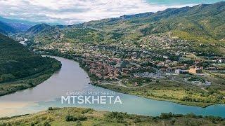Mtskheta Georgia 2017: 4 places which must see | Мцхета Грузия 2017: 4 места которые нужно увидеть ©