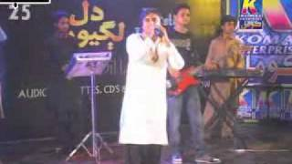 Tokhy jo Ditho aa-05.By MaSteR Fateh={S@jj@D HyDeR}=0333-7178854=.flv