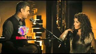 اغنية امينة وهانى عادل - مين بيكلم مين | من فيلم هاتولى راجل