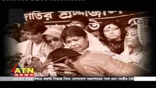 Mishuk Munier & Tareque Masud - tribute song (Onair version) HD.... ATN Records