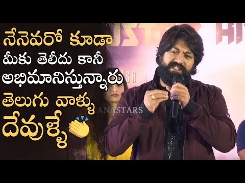 Xxx Mp4 Rocking Star Yash Emotional Telugu Speech KGF Movie Success Meet Manastars 3gp Sex