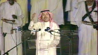 محمد عبده .. اوبريت موطني -   زيارة الملك عبد الله لمنطقة عسير ١٩٩٨م