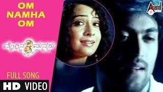 Moggina Manasu | Om Namha Om | Yash, Radhika Pandith | Kumar Sanu | ManoMurthy | Kannada Songs