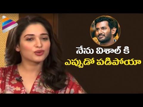 Xxx Mp4 Tamanna Reveals Her Crush On Hero Vishal Okkadochadu Telugu Movie Interview Telugu Filmnagar 3gp Sex