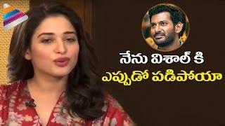 Tamanna Reveals her Crush on Hero Vishal | Okkadochadu Telugu Movie Interview | Telugu Filmnagar