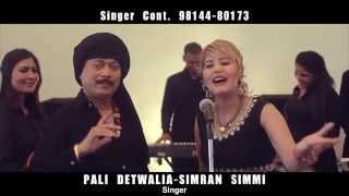 Pali Detwalia Simran Simi - Mitti Da Bawa - Promo 1 - New Punjabi Song 2015 - Latest Punjabi songs