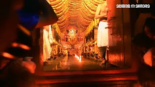 Ezhara Ponnana at Ettumanoor Mahadeva Temple