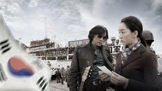 님은 먼곳에 (Sunny, 2008) 예고편 (Trailer)