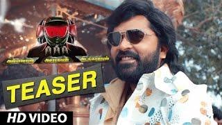 AAA Teaser - Simbu || Madura Michael || STR, Shriya Saran, Yuvan Shankar Raja, Adhik Ravichandran