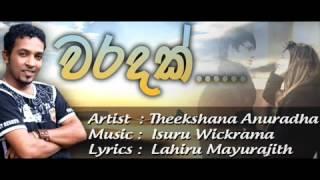 Waradak Unado   Theekshana Anuradha   YouTube
