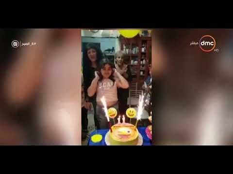 Xxx Mp4 8 الصبح رامي رضوان يعرض فيديو تحذيري سبراي فوم يحول حفل عيد ميلاد الى كارثة 3gp Sex
