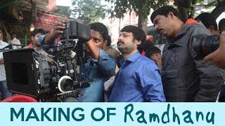 Bengali Movie Ramdhanu | Behind The Scenes | Bengali Film 2014 - Windows