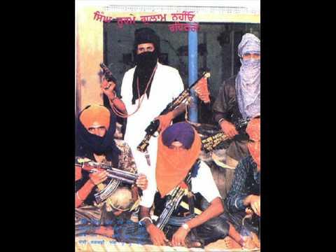 Khalistan Zindabad Sant Jarnail Singh Ji Khalsa Bhindranwale 6 June 1984