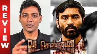 Vada Chennai Review by Maathevan | Dhanush | Vetri Maaran | MR 28