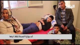 غليزان : عائلة الطفل محمد بن عدة تناشد وزارة الصحة إنقاذ ابنه  -elbiladtv-