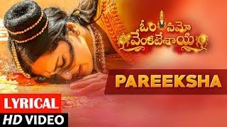 Pareeksha Full Song lyrical | Om Namo Venkatesaya | Nagarjuna, Anushka Shetty | MM Keeravani