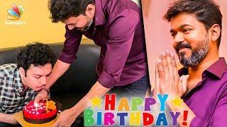 Vijay surprises Nasser's son Faizal on birthday | Hot Tamil Cinema News