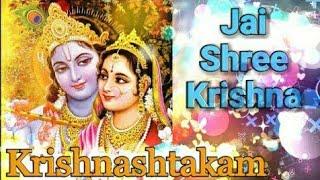 Krishnashtakam 😊💜🕉️ [Beautiful]