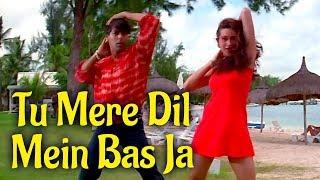Tu Mere Dil Mein Bas Ja - Salman Khan - Karishma Kapoor - Judwaa Songs - Kumar Sanu Evergreen Songs