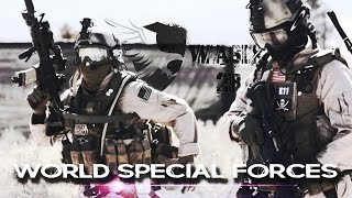 WORLD'S SPECIAL FORCES | Motivational Video | YBF & Wasix