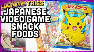A Professional Video about Video Game Japanese Candy & Snacks!?