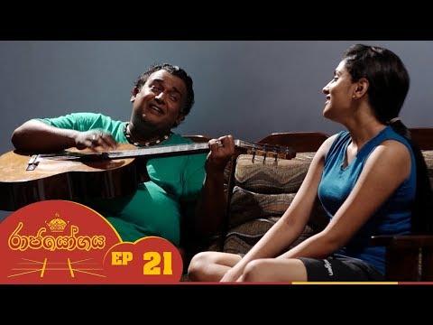 Xxx Mp4 Raja Yogaya Episode 21 2018 08 13 ITN 3gp Sex