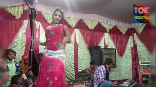 New Bhojpuri Arkestra Dance On A Super Hit Songs Youtube By A Very Hot Girl