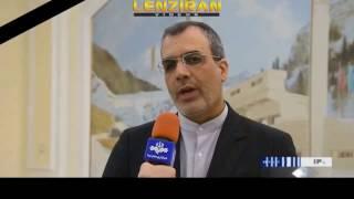 Iranian delegation  in Astana  in Kazakhstan