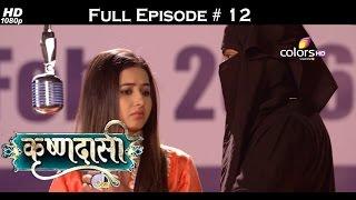 Krishnadasi - 9th February 2016 - कृष्णदासी - Full Episode(HD)