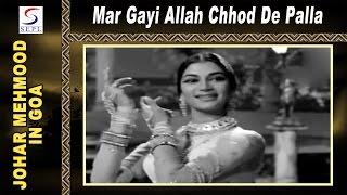 Mar Gayi Allah Chhod De Palla | Shamshad, Kamal Barot @ Johar Mehmood in Goa | Mehmood, Simi Garewal