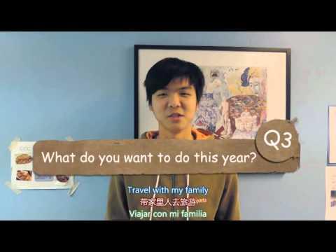 【LESP Chinese Culture Club】 Wish video 2016