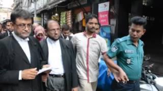 Dr.Shafiqul Islam Masud in Court