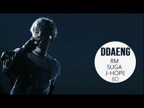 BTS RM, SUGA, J-HOPE - DDAENG (땡) 8D USE HEADPHONE] 🎧