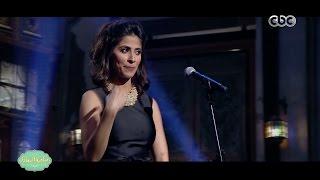صاحبة السعادة | حصريا روبى تهدى صاحبة السعادة اخر اغنية لها