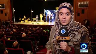 Iran International Documentary Film Festival 2018