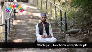 Naat Sharif By Rizwan Khokhar