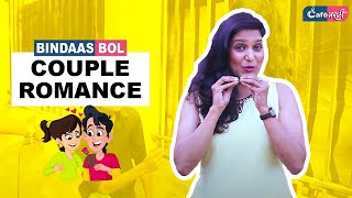 Couple Romance and the Best Romantic Places | CafeMarathi Bindaas Bol