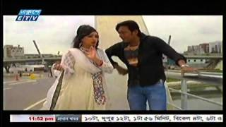 Bangla natok Katha Koise Valobasha Valo Na 2013