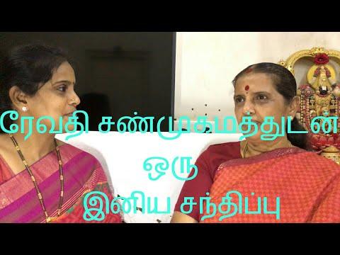 Xxx Mp4 Exclusive Interview With Revathy Shanmugam ரேவதி சண்முகம் உடன் ஒரு இனிய சந்திப்பு 3gp Sex