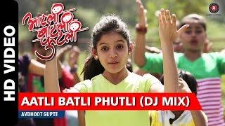 Aatli Batli Phutli (DJ Mix) | Aatli Batli  Phutli | DJ Rax aka Ravi Sharma