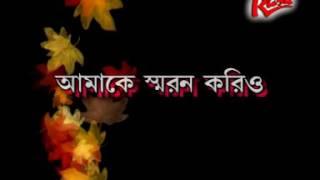 Rone Bone Jole Jangale - Bengali Devotional Loknath Baba Ji Special Bhakti Songs