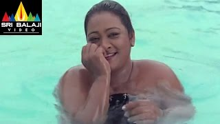 Pallakilo Pellikuthuru Movie Shakeela Swimming Scene | Gowtham, Rathi | Sri Balaji Video