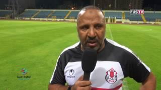 FUS vs Zamalek SC: Le JT d