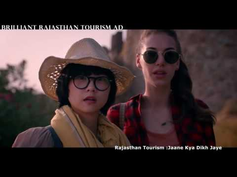 Xxx Mp4 Best Rajasthan Tourism Ad 2017 Padharo Mahare Desh You Must Visit Rajasthan 3gp Sex