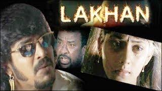 Lakhan - Trailer